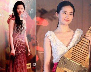 3 bí quyết cho style lãng mạn của Lưu Diệc Phi