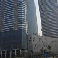 Vạch trần vụ chuyển giá 1.200 tỷ của đại gia Keangnam Vina