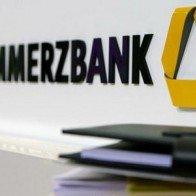 Commerzbank mở rộng hoạt động tại thị trường Thụy Sĩ
