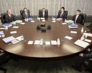 Ngân hàng Trung ương Nhật duy trì chính sách nới lỏng tiền tệ