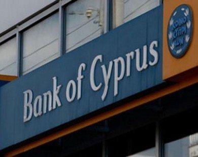 Quốc hội CH Cyprus thông qua ngân sách năm 2014