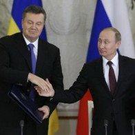 Nga mua 3 tỷ USD trái phiếu quốc gia của Ukraine
