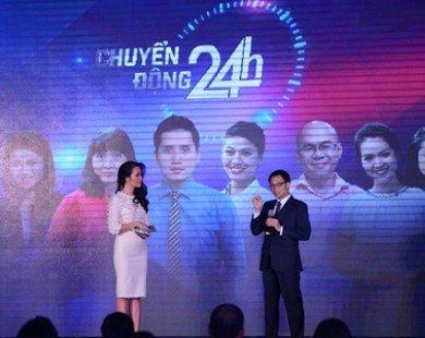 Đài Truyền hình Việt Nam ra mắt chương trình tin tức mới