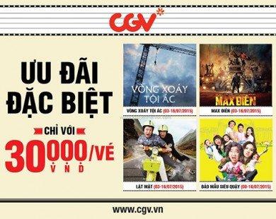 Khuyến mãi CGV Cinemas đồng giá vé 30k