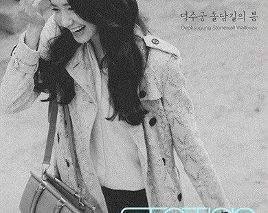 Yoona (SNSD) sắp tung ca khúc solo