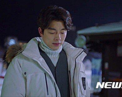 Gong Yoo là nam diễn viên mà nữ giới muốn được hẹn hò trong ngày Valentine