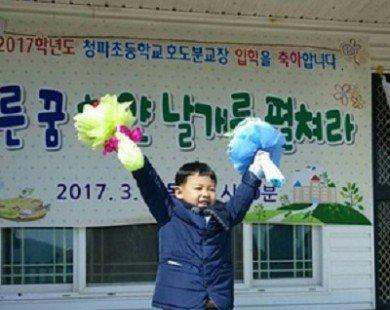 Hàn Quốc: Mở lại trường để dạy.... 1 học sinh