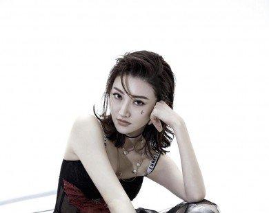 Cảnh Điềm xuất hiện gợi cảm trên tạp chí