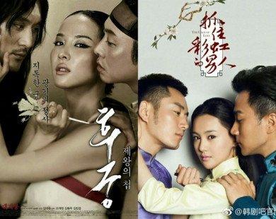 """Cạn lời với những poster """"học hỏi"""" xứ kimchi quá đà của phim Hoa Ngữ"""