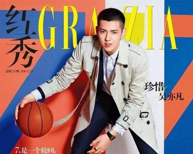 Top 5 nam thần giàu có dưới 30 tuổi của làng giải trí Hoa ngữ