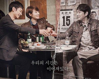 9 phim hình sự, trinh thám xứ Hàn mà bạn không thể bỏ qua