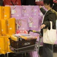 Hiệu ứng Amazon làm tê liệt Ngân hàng Trung ương Nhật?