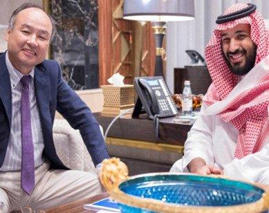 Ông chủ SoftBank huy động được 45 tỷ USD chỉ trong 45 phút