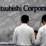 Mitsubishi thừa nhận làm giả số liệu