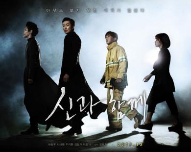 Đừng bỏ lỡ 7 phim điện ảnh Hàn đặc sắc khép lại năm 2017!