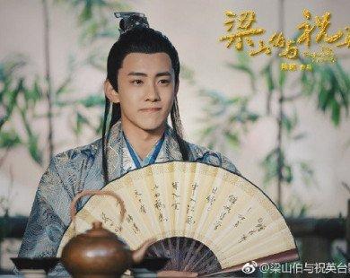 """Phim truyền hình Hoa Ngữ cuối năm: Lỡ hẹn với """"Như Ý Truyện"""", khán giả còn gì để hóng?"""
