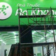 Thế Giới Di Động mua lại Phúc An Khang, đổi tên thành nhà thuốc An Khang