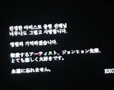 Fan lặng người trước lời nhắn nhủ tới Jonghyun trên màn hình lớn trong concert của EXO