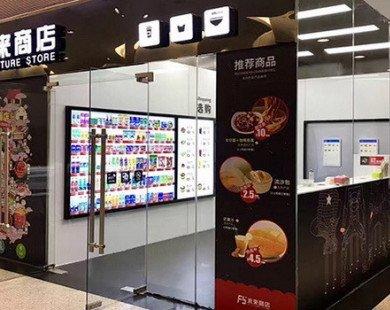 Vì sao nói Trung Quốc đi tiên phong về phát triển cửa hàng tiện lợi không người bán?