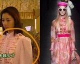 Khi thánh soi cũng phải phục sát đất thời trang đi trước thời đại trong