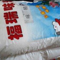 """""""Phù phép"""" bột ngọt Trung Quốc thành các thương hiệu nổi tiếng"""