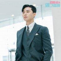 Phim mới quay về làm tài phiệt lạnh lùng, Park Seo Joon lại gây bão mạng vì phong độ ngời ngời