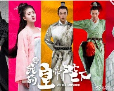 'Ôi hoàng đế bệ hạ của tôi': Cục truyền hình Trung Quốc cấm 'xuyên không', đã có webdrama lo