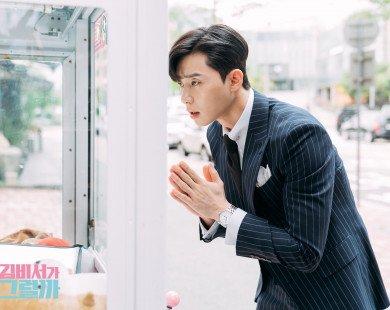 """""""Thư ký Kim"""" Cười chảy nước mắt nhìn anh Lee """"mất giá"""" tìm mọi cách gắp thú bông lấy lòng người đẹp?"""
