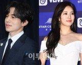 Lee Dong Wook và Suzy chính thức