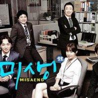 Bắt fan bỏ tiền mới được xem nhưng 10 bộ phim dưới đây của đài cáp tvN vẫn có rating cực khủng