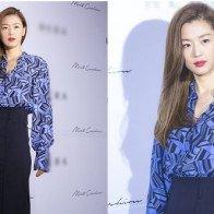 Jeon ji Hyun: