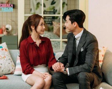 Sau cảnh giường chiếu nóng bỏng, phó chủ tịch và thư ký Kim sẽ có một đám cưới đẹp như mơ?