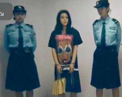 MC nổi tiếng Trung Quốc: Phạm Băng Băng bị giám sát tại một nhà khách bí mật ở Bắc Kinh