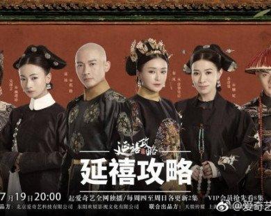 """Vu Chính đáp trả lý do vì sao không mời Triệu Lệ Dĩnh làm nữ chính của """"Diên Hi công lược"""""""