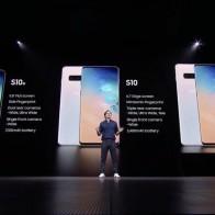Samsung Galaxy S10: Cảm biến vân tay siêu âm, camera AI, sạc pin ngược