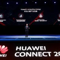 Huawei công bố chiến lược mới, thâm nhập vào thị trường