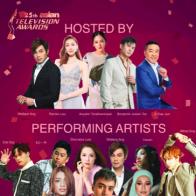 Binz, Jack và Võ Đăng Khoa tranh tài tại Giải thưởng Truyền hình châu Á lần thứ 25