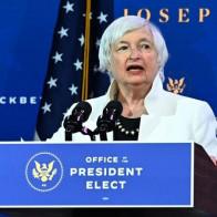 Mỹ lần đầu có nữ bộ trưởng tài chính