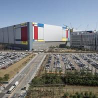 Hàn Quốc tung 450 tỷ USD để giành ngôi vương sản xuất chip